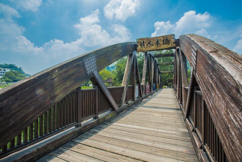 情人木橋 1